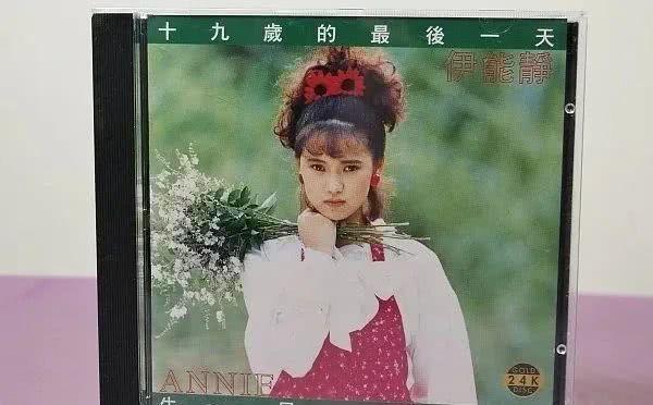 被吐槽公主病、老牛吃嫩草的她,52岁却把自己活成一枚少女!