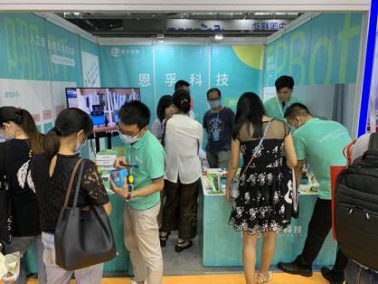 恩孚科技携人工智能编程产品亮相深圳教育装备博览会