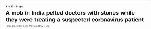 印度医生正为疑似病例问诊 被200人过来扔石块