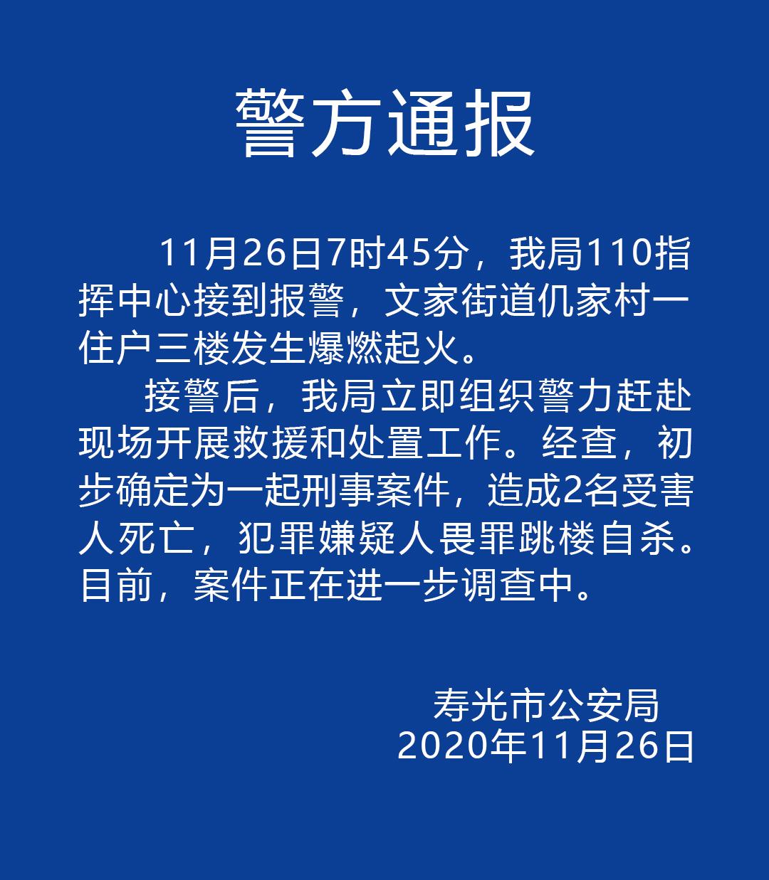 静宁县人民政府网_合肥801路公交车_4480培训学院