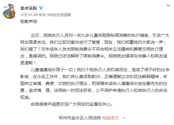 道日本一本草久的概念_关于党的征文_聚美优品广告下载
