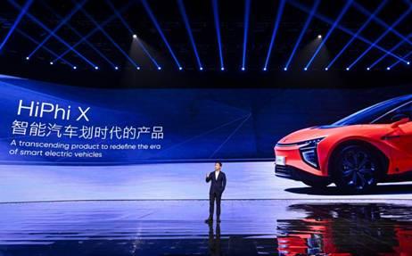 人工智能的高度应用——高合全新HiPhi智能汽车!