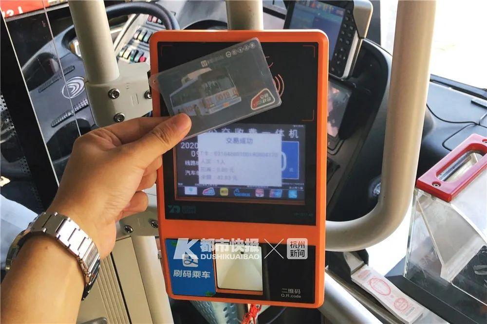 【武汉亚洲第一网站免费视频优化】_杭州小伙全程公交5天到青岛:换乘40多次,路费约两百元