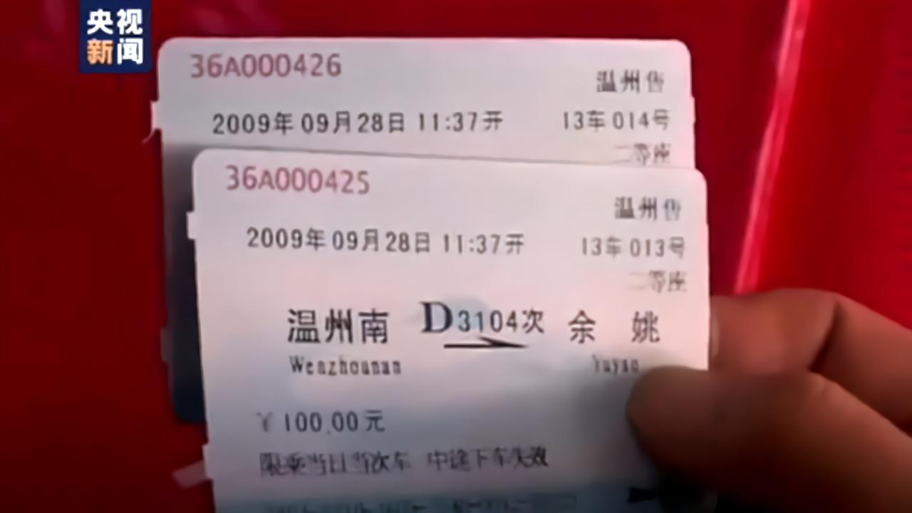 飞驰吧!高铁上的中国