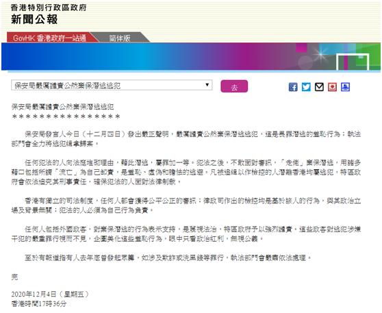 静宁县人民政府网_免费网站优化工具_随州日本亚洲欧洲免费无线码