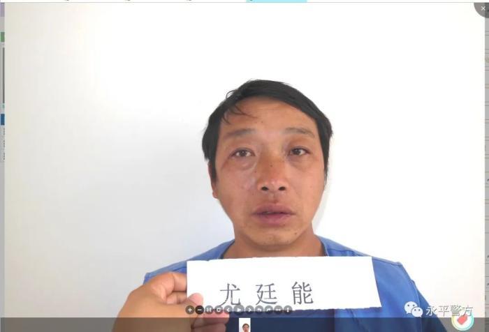 【买卖链接】_云南永平警方发通报协查一名嫌犯 其逃脱时戴有手铐