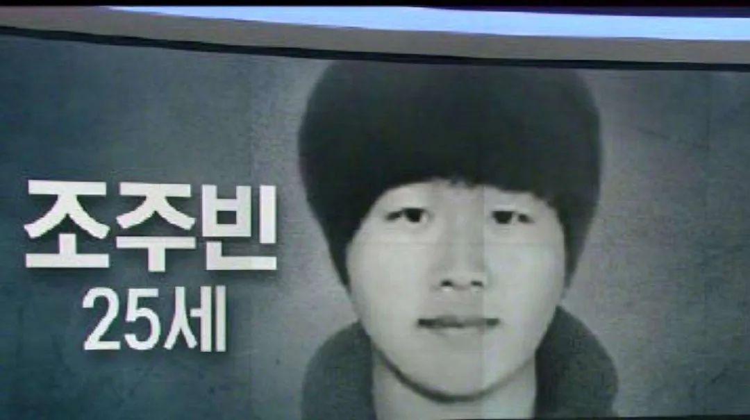 """震惊韩国的""""N号房"""" 最恐怖的究竟是什么?(图)"""