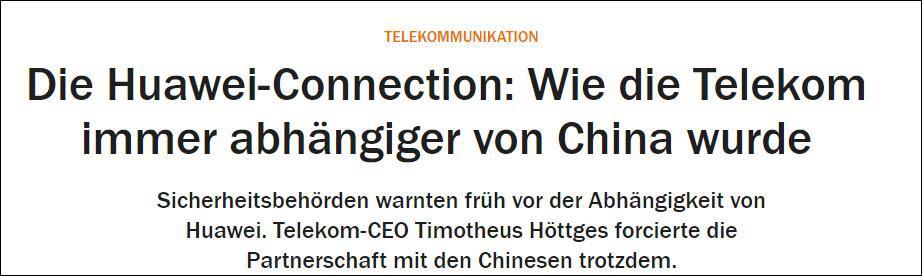 【大片在线观看免费基础】_不随美国起舞,德国电信越发依赖华为