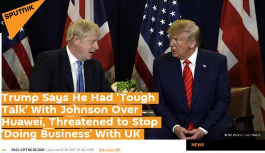 """卫星社:特朗普说,他与约翰逊就华为问题进行了""""强硬的对话"""",威胁要停止与英国的""""做生意"""""""