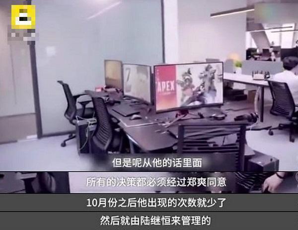 郑爽律师信函曝分手内情,张恒提前4个月耗尽公司千万资产?
