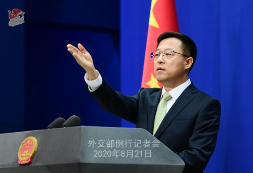 【酷狗k歌机】_美方已放弃要求中国加入当前军控谈判 赵立坚回应