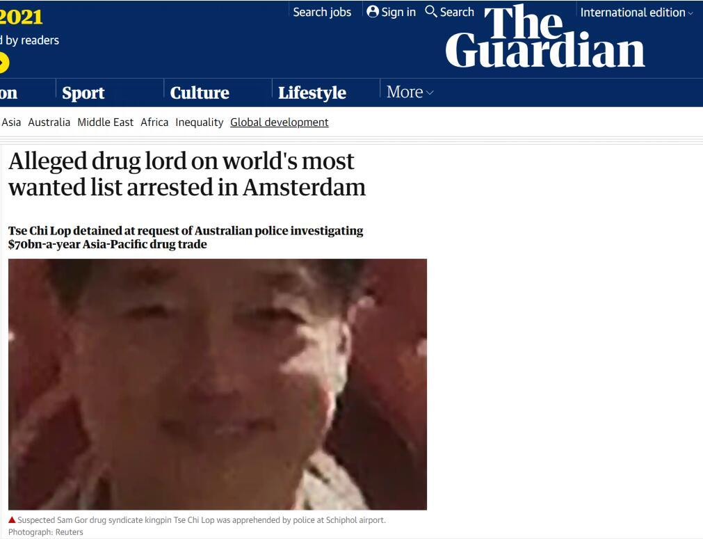 """荷兰警方:加拿大籍""""亚洲新毒王""""在荷被捕"""