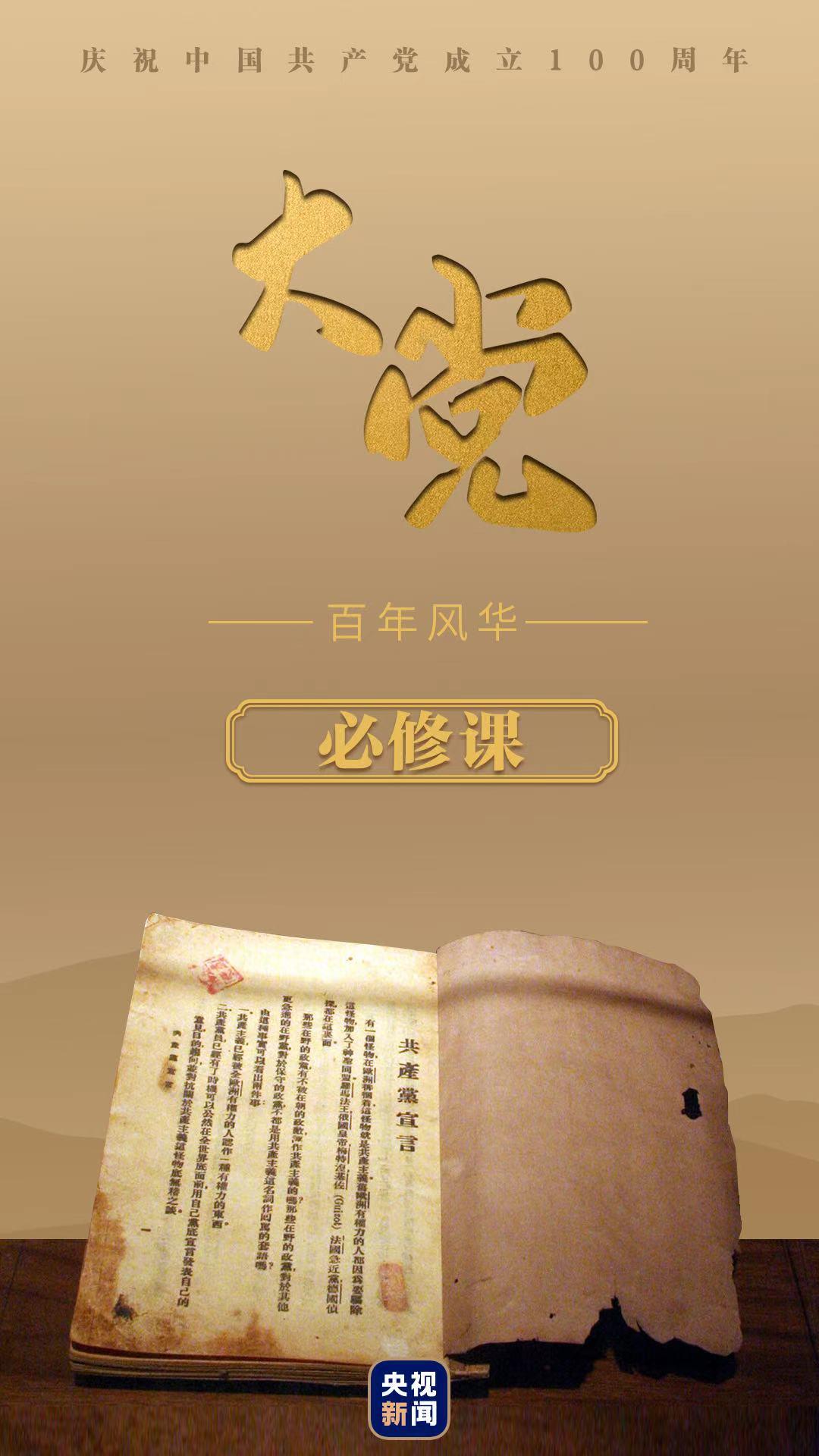 金隅夺冠_长春游戏_欧若拉汽车清凉罩多少钱