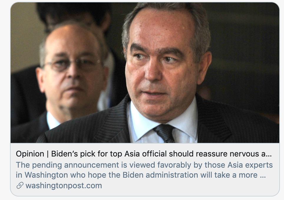 拜登最新两项任命,和中国直接相关