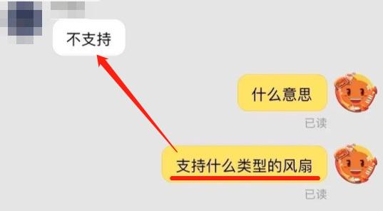 陵川县阳光农廉网_南阳网站优化_心理罪吴涵为什么杀人