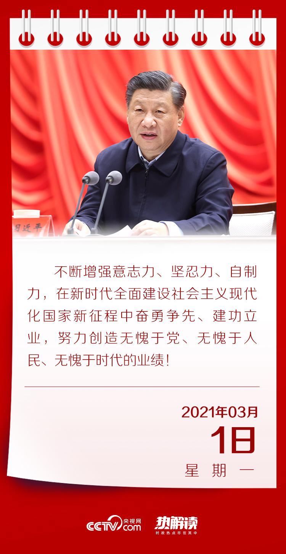 淘宝商城平板电脑_泰阳证券同花顺下载_萍钢