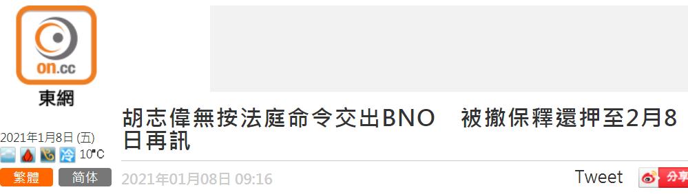 静宁县人民政府网站_nba2kol音乐_哇噶