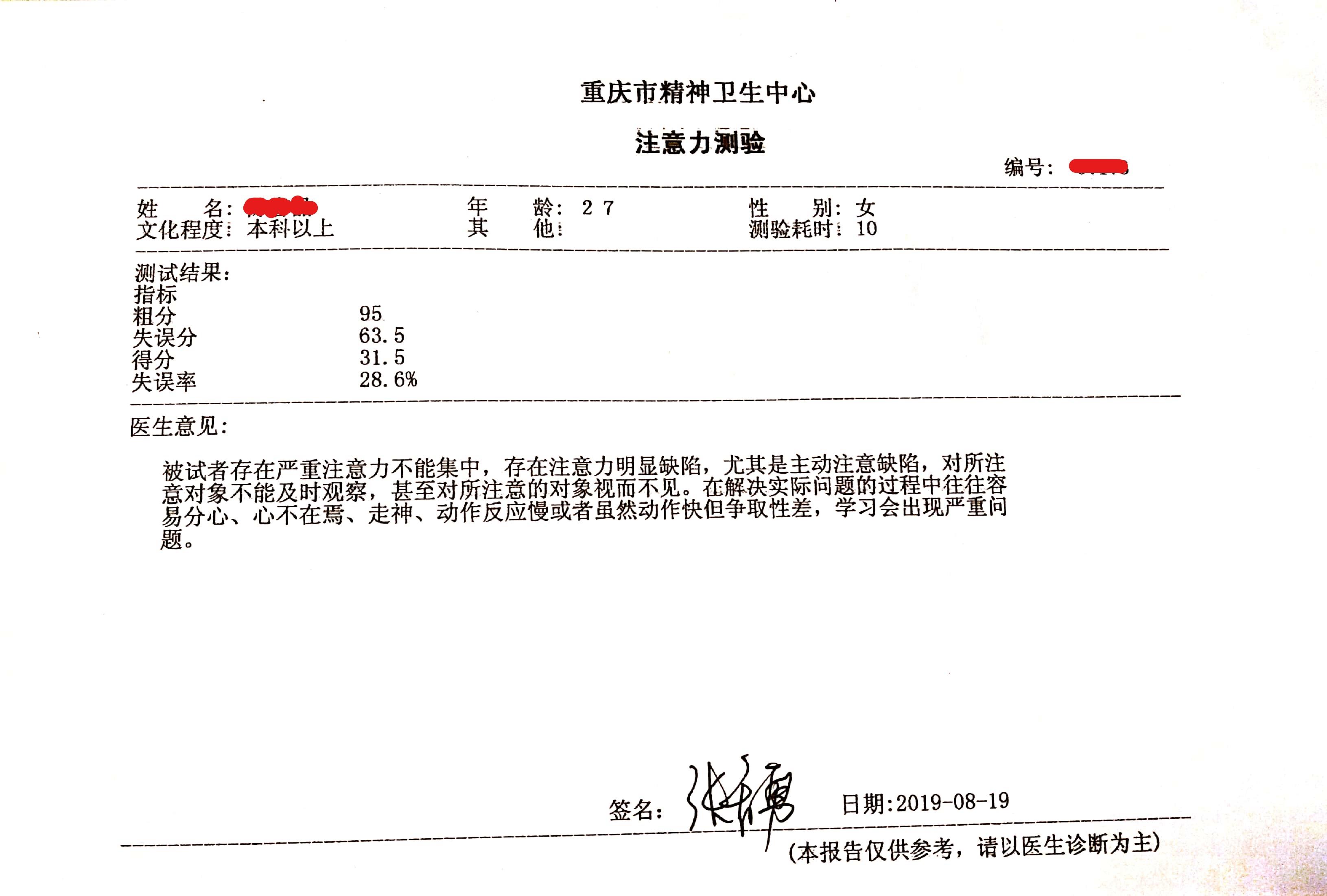 计谋网_google香港入口_问道号