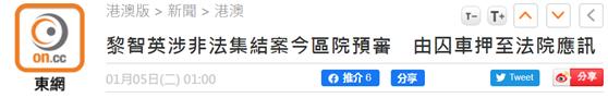 洛克王国长笛_儿童品牌_江琪的微博