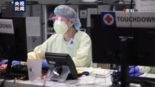美国洛杉矶县新冠肺炎确诊病例超105万例 疫苗供应不足