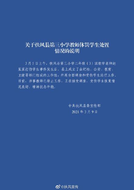 艾滋门_在线国内精品视频视频培训_赛雷猴
