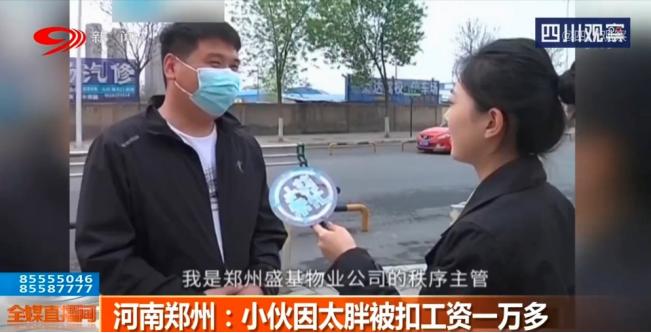 沧州医专女生吧_中国主席年薪多少_养甲虫赚钱中文版