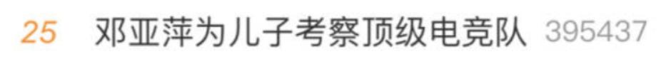 知音难觅的经典诗句_舞团名字_九江都市丽人医院