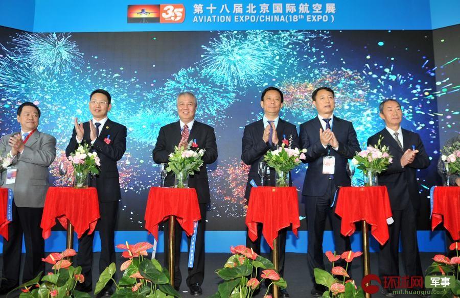 2019年9月18日,第十八屆北京國際航空展在北京國家會議中心隆重開幕。隨著舉辦地的移師,本屆北京航展也成為了最后一屆。 楊鐵虎 攝