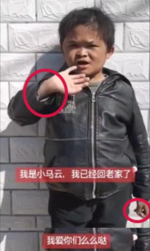 """13岁""""小马云""""回农村!8岁养家换别墅,辍学和美女直播"""