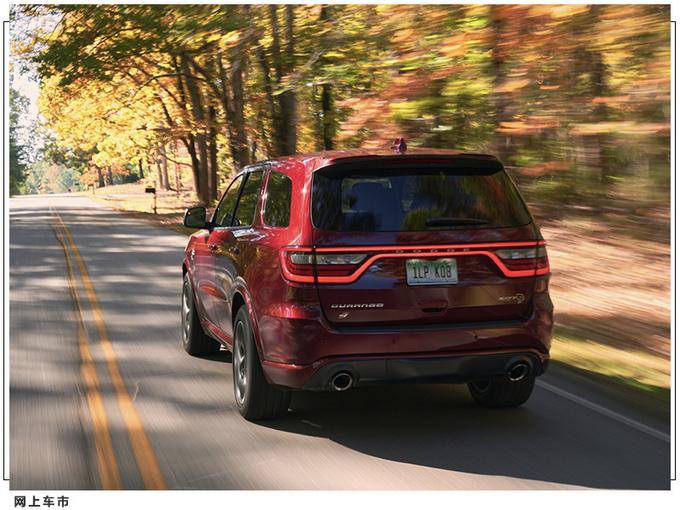道奇一款高性能SUV将停产 搭6.2T/贯穿式LED尾灯-图3