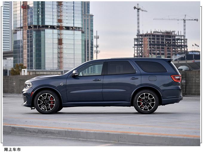道奇一款高性能SUV将停产 搭6.2T/贯穿式LED尾灯-图4