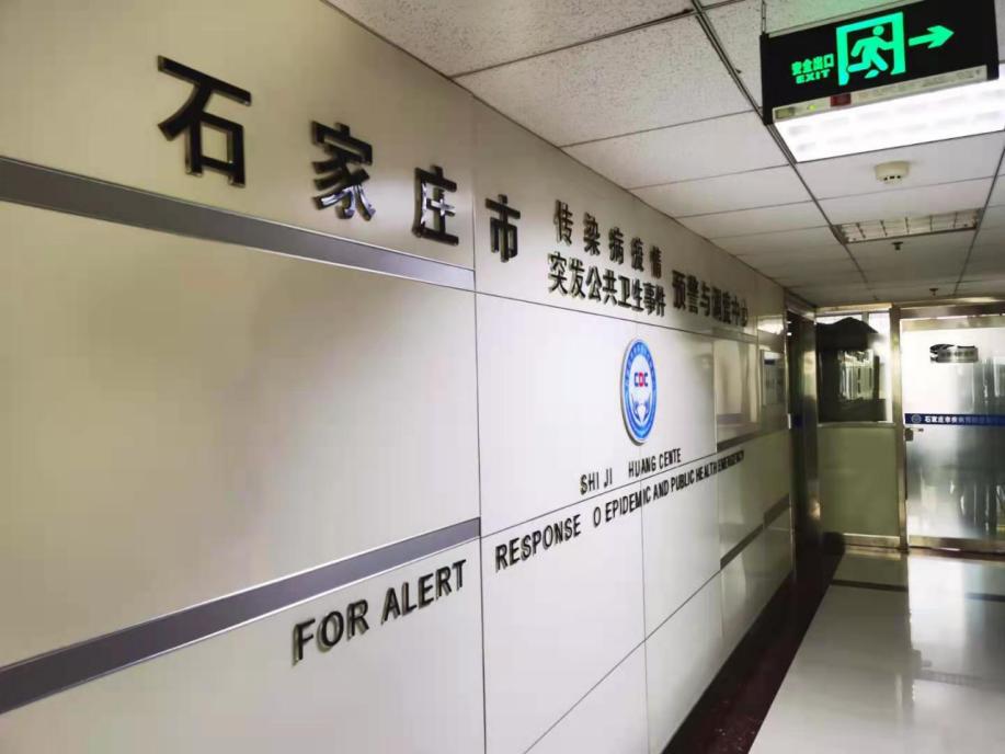 疫苗批号查询系统_刘大成_点读机下载