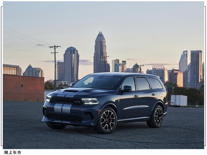 道奇一款高性能SUV将停产 搭6.2T/贯穿式LED尾灯-图6