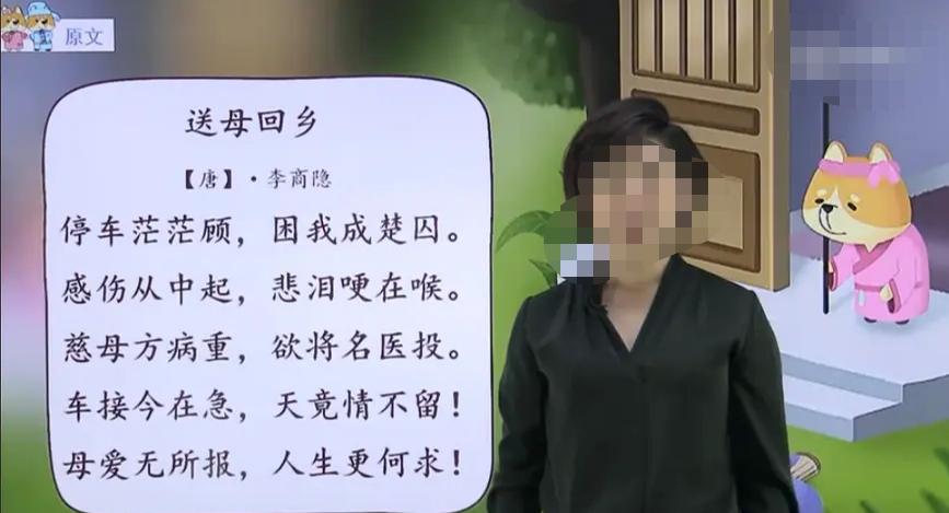 我在厕所抽插表姐阴道的概念_广州到武汉动车_天眼3