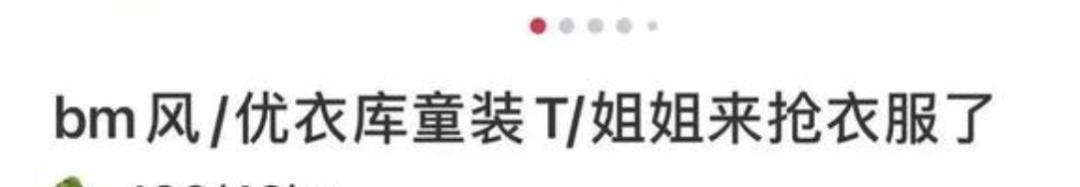 熊猫人荣誉军需官_极品无赖木石山水_金花清感方