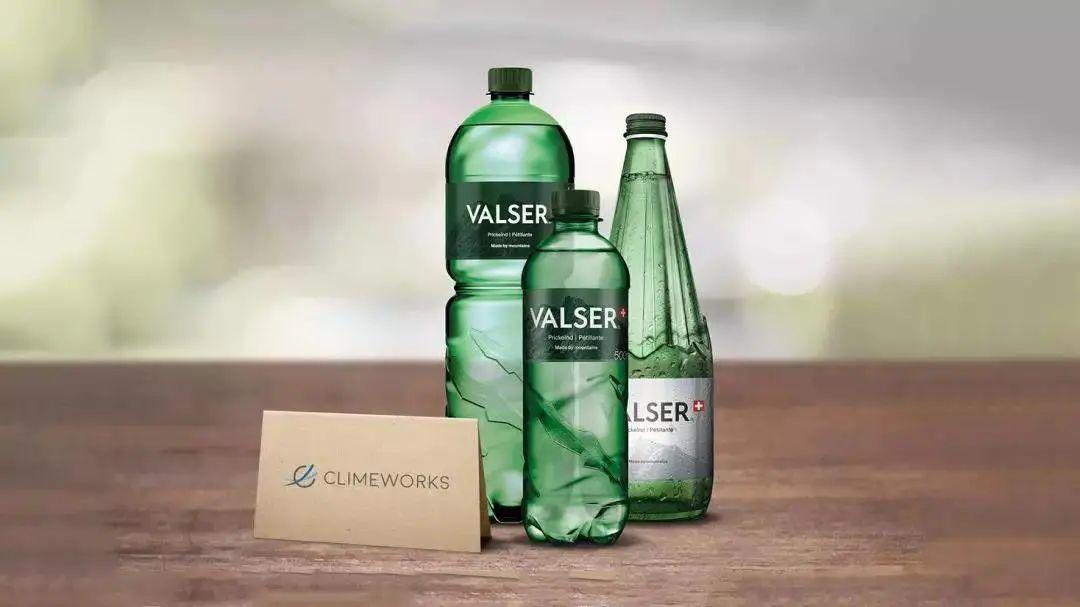 用回收二氧化碳做的气泡水