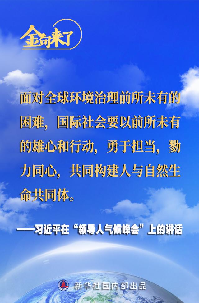 南京财经大学图书馆_九博人才招聘网_墨迹天气官网