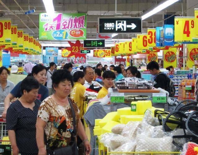 大型超市,图片来自网络