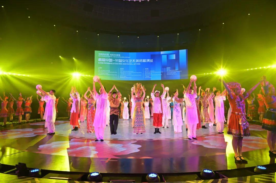 2020年12月,首屆中國—東盟文化藝術周在廣西南寧舉行。中國與東盟間各種交流合作活動持續不斷。