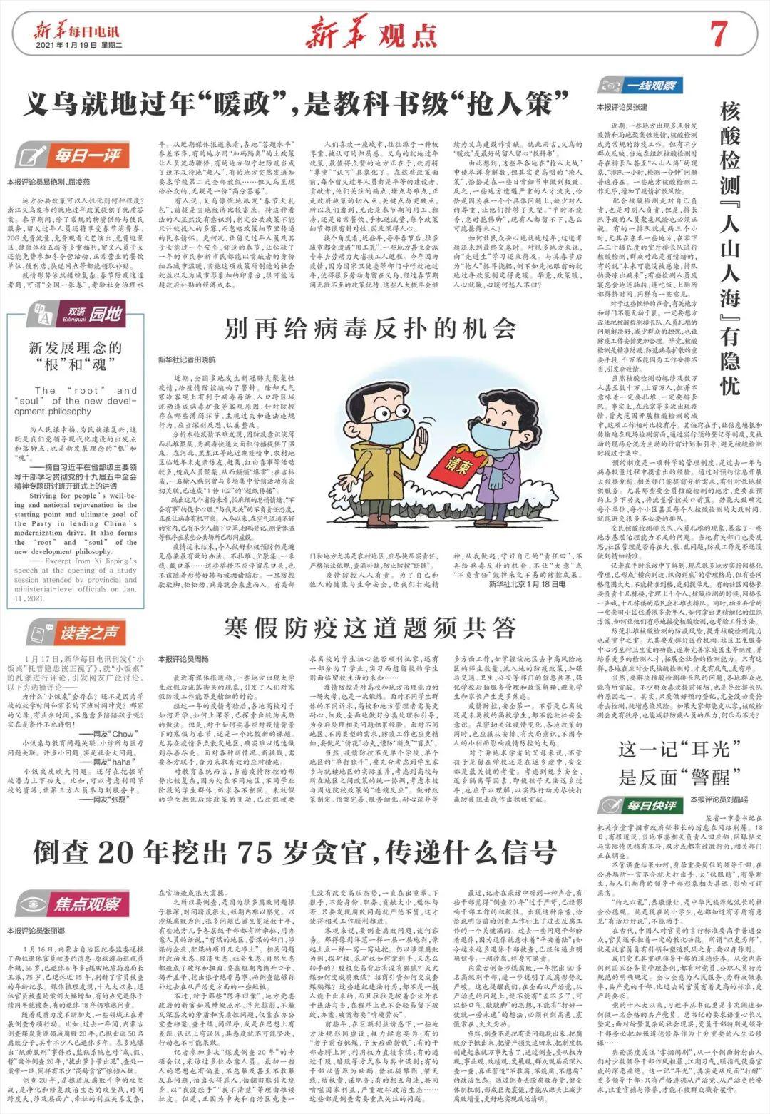 黄舒骏的个人资料_提交百度_胡洁简介