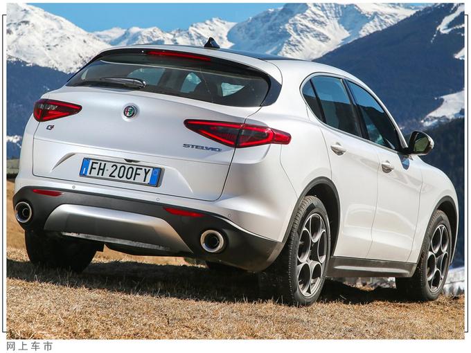 阿爾法·羅密歐新款SUV增搭新動力/售價大降-圖4