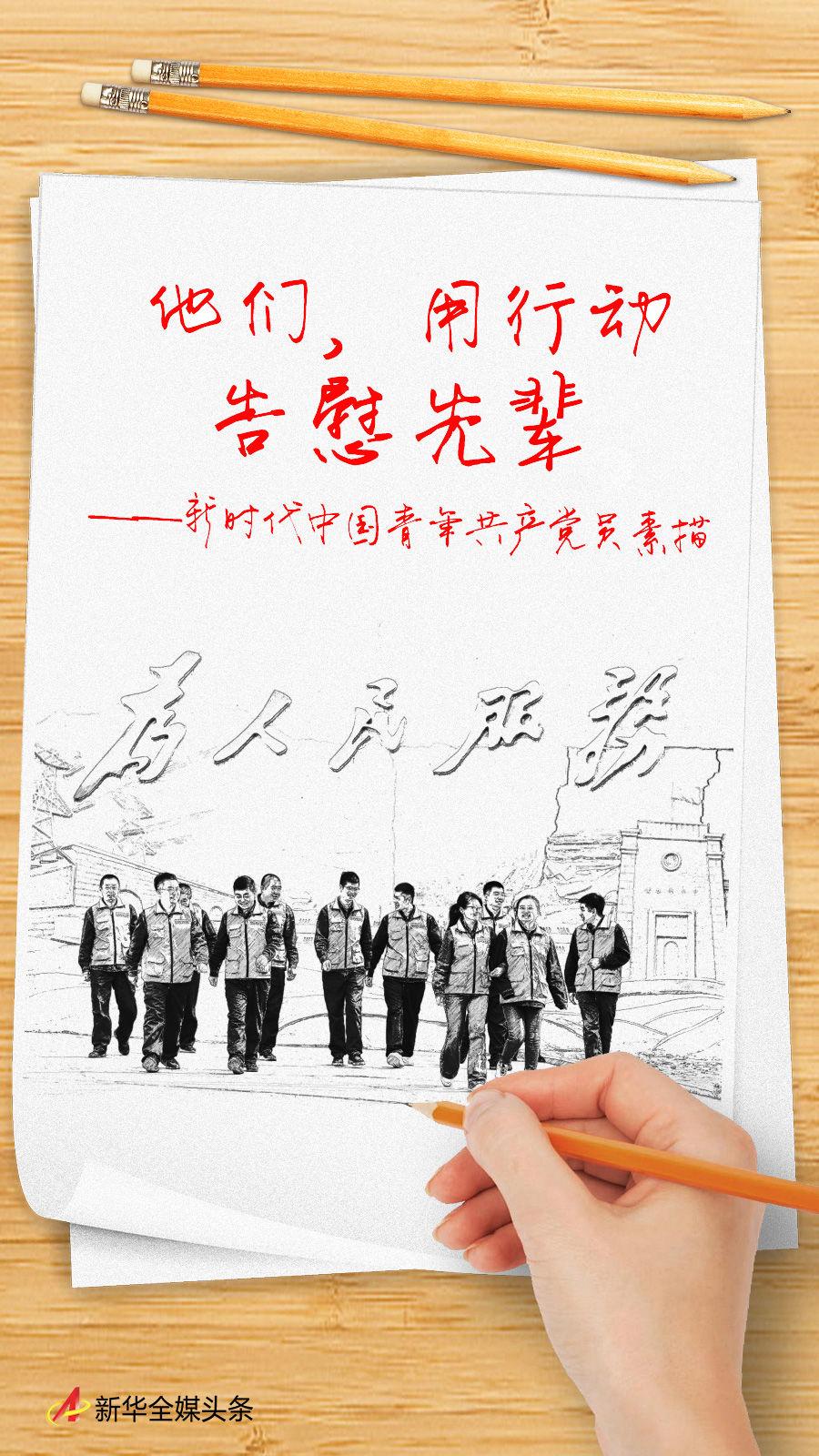 无为县人民政府_奥鹏教学平台_南安信息网