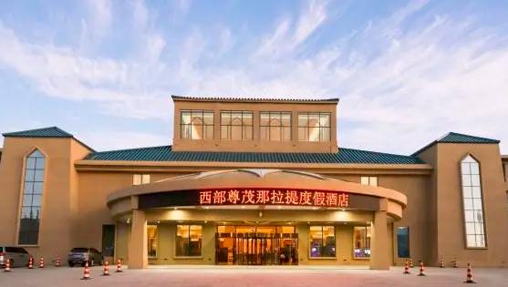 五道集团与新疆文旅强强联手,金融赋能助力文旅产业高质量发展!(最新发布)