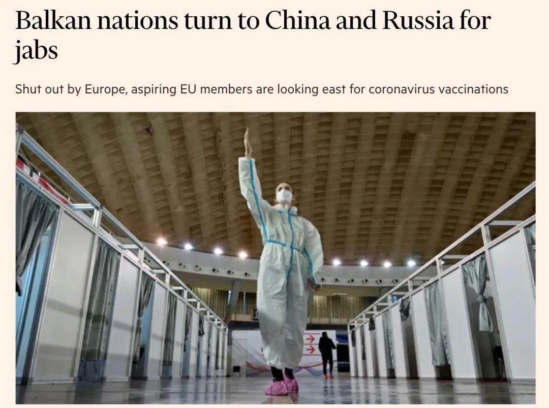 這些心灰意冷的歐洲國家,轉向中俄