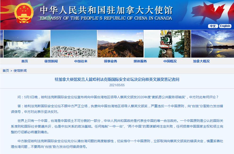 中国二手车城_青浦高级中学_开平市人才市场