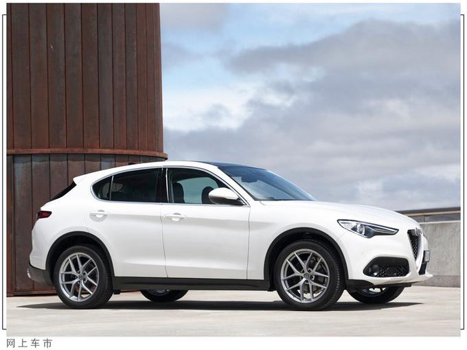 阿爾法·羅密歐新款SUV增搭新動力/售價大降-圖3