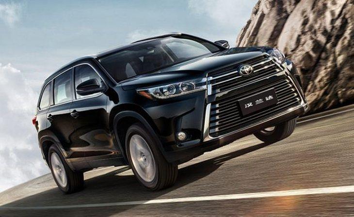 2021款豐田漢蘭達上市 部分車型配置升級 起售價23.98萬元