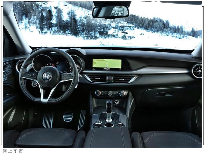 阿爾法·羅密歐新款SUV增搭新動力/售價大降-圖5