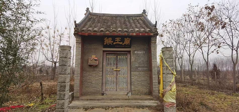 鲍湾村的猴王庙 澎湃新闻记者 段彦超 摄