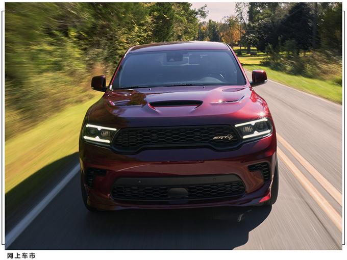 道奇一款高性能SUV将停产 搭6.2T/贯穿式LED尾灯-图2
